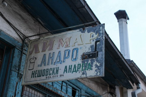 An old sign in the Old Bazaar