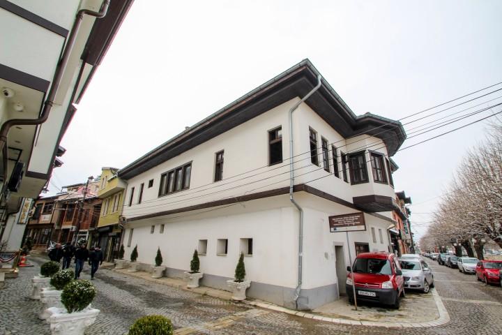 Ottoman style house in Prizren, Kosovo